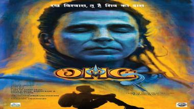 OMG 2 Poster Release: अक्षय कुमारने केले ओह माय गॉड 2 चे पोस्टर रिलीज