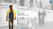 Pune Police Stalker Alert: एखादी व्यक्ती तुमच्याशी सतत गैरवर्तन करत असेल तर 1091 वर संपर्क साधण्याचे पुणे पोलिसांचे आवाहन