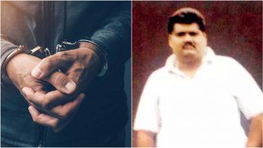 Suresh Pujari Arrested: अंडरवर्ल्ड डॉन सुरेश पुजारी याला फिलीपीन्समध्ये अटक; Philippines Fugitive Search Unit ची कारवाई