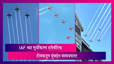 IAF's Suryakirans in Mumbai's Skies ' स्वर्णिम विजय वर्ष ' साजरा करण्यासाठी IAF च्या सूर्यकिरण एरोबॅ