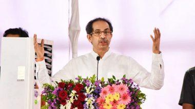 CM Uddhav Thackeray Criticizes NCB: एनसीबीकडून महाराष्ट्र पोलिसांची प्रतिमा खराब करण्याचा प्रयत्न होत आहे, ड्रग्स प्रकरणी मुख्यमंत्र्यानी एनसीबीवर डागली तोफ