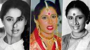 Smita Patil Birth Anniversary: स्मिता पाटील यांच्या जयंती निमित्त जाणून घ्या काही खास गोष्टी