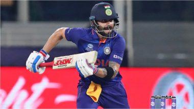 T20 World Cup 2021: पाकिस्तानकडून टीम इंडियाची वर्ल्ड कप विजयी मालिका खंडित, लज्जास्पद पराभवानंतर कर्णधार विराट कोहलीची प्रतिक्रिया, पहा काय म्हणाला