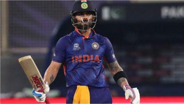 T20 World Cup 2021: टीम इंडियाविरुद्ध वर्ल्ड कप स्पर्धेत 'हा' संघ आहे अजेय, वर्ल्ड टी-20 मधेही भारत नाही काढू शकला तोडगा
