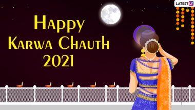 Karva Chauth 2021 Date: करवा चौथ यंदा कधी? जाणून घ्या काय आहेत चंद्रोदयाच्या वेळा, पूजा विधी