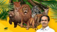 Wildlife DNA Testing Lab: महाराष्ट्रातील पहिला वन्यजीव डीएनए विश्लेषण विभाग नागपूर येथे सुरु, मुख्यमंत्री उद्धव ठाकरे यांच्या हस्ते उद्घाटन