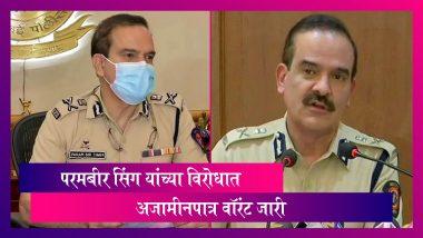 Param Bir Singh यांच्या अडचणीत वाढ; अजामीनपात्र वॉरंटची मागणी करत मुंबई पोलिसांची कोर्टात धाव