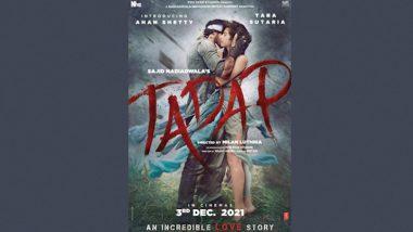 Tadap Trailer Relese: बॉलीवूड अभिनेता 'सुनील शेट्टीचा' मुलगा 'अहान शेट्टीचे' बॉलीवूडमध्ये पदार्पण