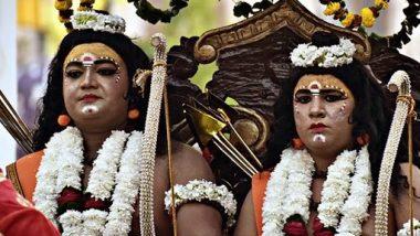 Ayodhya Ki Ramleela Live Streaming:अयोद्धेवरील यंदाची रामलीला Doordarshan Channel वर लाईव्ह पहा इथे