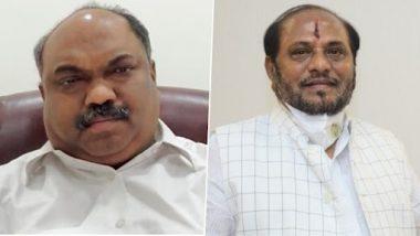 Ramdas Kadam: 'मंत्री अनिल परब यांच्याशी माझे जवळचे संबंध' व्हायरल ऑडिओ क्लिपवर रामदास कदम यांची प्रतिक्रिया